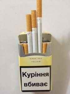 Сигареты оптом кэмел авито электронные сигареты киров купить
