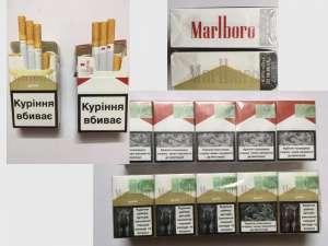 Сигареты Marlboro gold, red (Украинский акциз) крупный опт - изображение 1