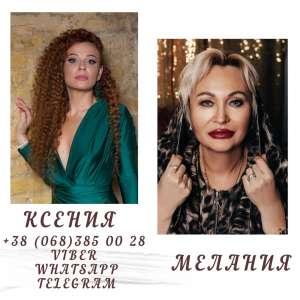 Сильная магическая помощь в решении любых вопросов Киев. - изображение 1