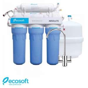 Системы для очистки воды в квартирах и домах - изображение 1