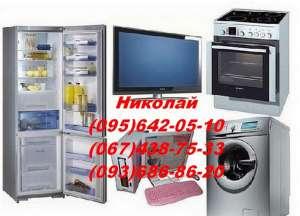 Скупка б/у бытовой техники в Одессе - изображение 1