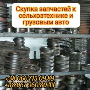 Скупка запчастей к грузовым автомобилям и сельхозтехнике. - изображение 1