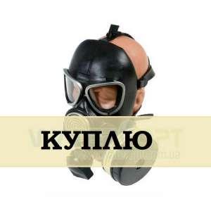 СКУПКА Противогазов 2019 Украина. Противогаз ГП-7Б - изображение 1