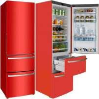 Скупка рабочих и нерабочих холодильников - изображение 1
