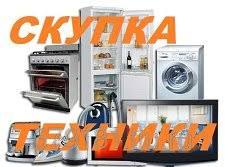 Скупка холодильников в Одессе - изображение 1