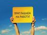 Перейти к объявлению: Слесарь по ремонту карданных валов требуется в Киеве.
