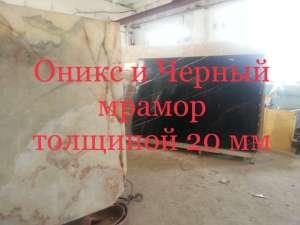 Слябы и плитка из оникса и мрамора в складе в Киеве. Недорогие цены , дешевле в городе нет - изображение 1