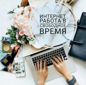 Сотрудник интернет-магазина - изображение 1