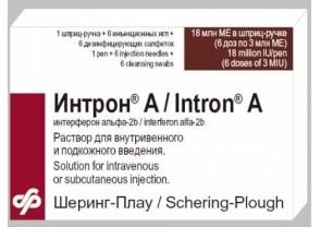Срочная доставка Интрон по Украине - изображение 1