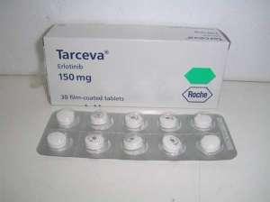 Срочно нужно купить Тарцева, а в аптеках его нет? Звоните нам - изображение 1