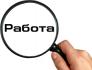 Перейти к объявлению: Срочно требуются торговые представители по всему Крыму