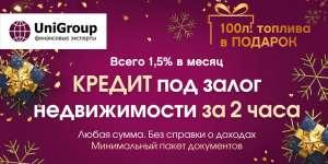 Срочный викуп недвижимости в Киеве. - изображение 1