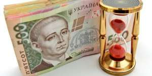 Срочный кредит наличными в Днепре - изображение 1