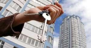 Срочный кредит под залог недвижимости Днепр - изображение 1