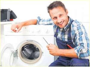 Срочный ремонт стиральных машин - изображение 1