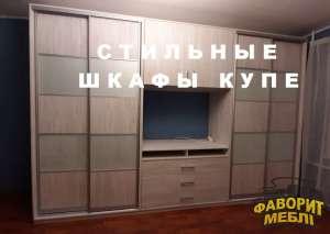 Стильные шкафы купе    Купить в Киеве - изображение 1