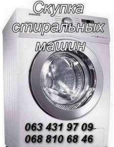 Стиральная машина на запчасти в Одессе - изображение 1