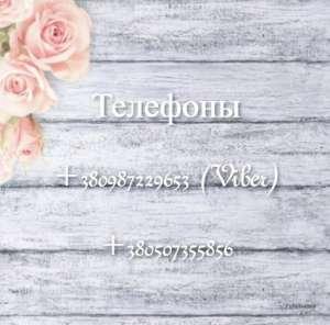 Стихи/проза на заказ, Одесса.Оригинальные поздравления - изображение 1