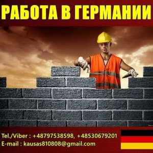Строители и рабочие . Германия до 2100 Euro/мес. - изображение 1