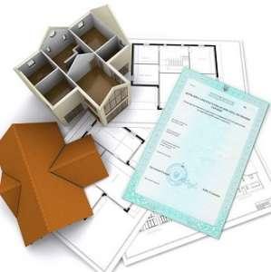 Строительная лицензия СС2 и СС3. Строительная лицензия Днепр. - изображение 1
