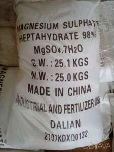 Сульфат магнию. Купить. Китай (мешки по 25 кг) - изображение 1