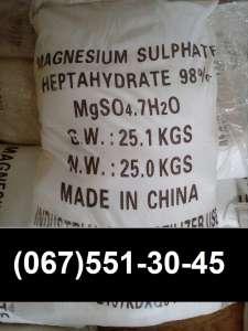 Сульфат магния Китай    Купить сульфат магния Днепр. - изображение 1