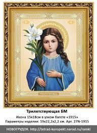 Таролог Людмила Сергеевна - изображение 1