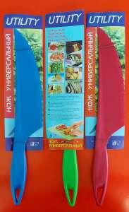 Товары из пластмассы для кухни опт и розница. - изображение 1