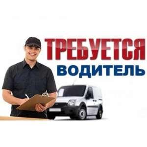 Требуется водитель категории СЕ. - изображение 1