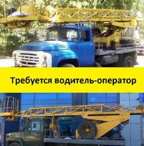 ТРЕБУЕТСЯ Водитель на Автовышку Киев - изображение 1