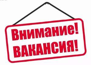 Требуется продавец-консультант г. Симферополь - изображение 1