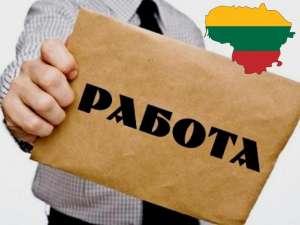 Требуются 20 арматурщиков в Литву. - изображение 1