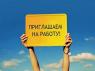 Перейти к объявлению: Требуются cлесаря по ремонту карданных валов в Киеве.