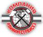 Уборка квартиры КлинингСервисез, Святопетровское (Петровское). - изображение 1