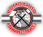 Уборка 3 комнатной квартиры в Киеве – КлинингСервисез - изображение 1