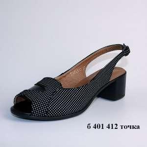 Удобная женская обувь от производителя. Обувь фирмы Jota. - изображение 1