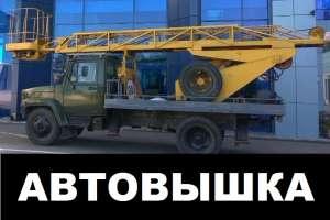 Услуги Автовышки по Киеву и области. Аренда Автовышки Киев. - изображение 1