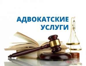 Услуги адвоката по кредитам в Киеве. - изображение 1