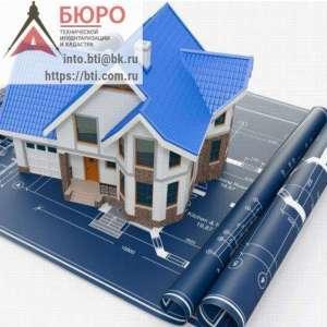 Услуги в сфере недвижимости по лучшим ценам Москвы и области - изображение 1