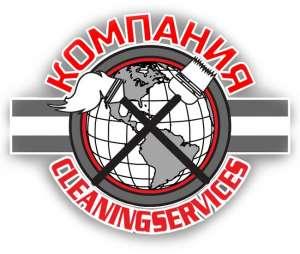 Услуги по уборке квартиры после ремонта Киев - изображение 1
