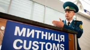 Услуги таможенного брокера Киев и недорого, в срок - изображение 1