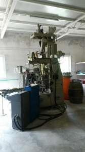 Фасовочные машины для сыпучих (рис, специи, кофе) + автоматическое вакуумирование - изображение 1