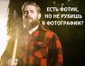 Фотокурсы Черкассы, Групповое и индивидуальное (фотокоучинг) обучение - изображение 3