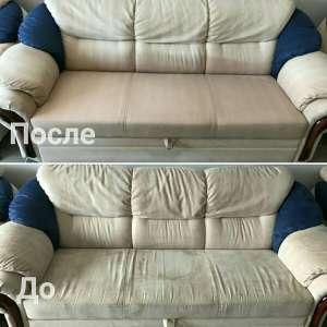 Химчистка мебели и ковровых изделий - изображение 1