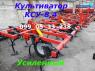 Перейти к объявлению: Хит продаж культиватор КСУ-8,4 КПС-8,4 для трактора 150-170 лс.