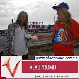 Хостес, стендистки, раздача листовок, промо акции Киев - изображение 1