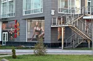 Центр горячей йоги на Оболонской набережной - изображение 1