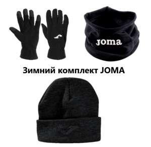 шапки / перчатки - joma - изображение 1