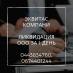 Перейти к объявлению: Экспресс-ликвидация ООО в Киеве. Процедура ликвидации ООО за 1 день.