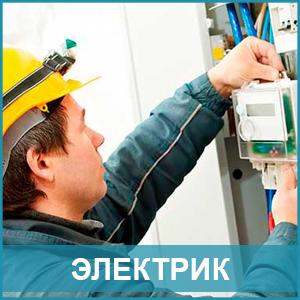 ЭЛЕКТРИК с официальным оформлением, работа в Польше - изображение 1